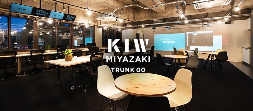 KIW(KYUSHU ISLAND WORK)