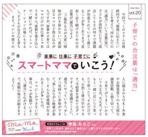 170515_littlemama_Fukuoka_P04_4k