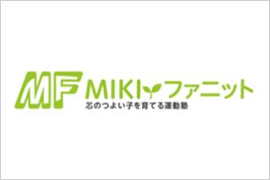 株式会社 MIKI・ファニット